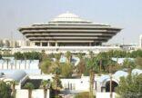 تنفيذ الحكم في الداعشي قاتل رجل الأمن «عبدالله الرشيدي» بتبوك