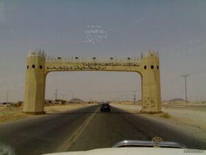 صورة لمدخل عفيف الغربي سابقا
