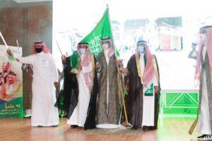 برعاية ابن معمر : تعليم عفيف يحتفي باليوم الوطني السعودي ٩١ تحت شعار هي لنا دار