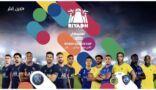 باريس سان جيرمان يواجه نجوم الهلال والنصر في موسم الرياض