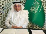 وزير التعليم يشارك في اجتماعات وزراء التربية والتعليم بدول الخليج، ويؤكد نجاح المملكة في تحويل تحدياتِ الجائحة إلى مرحلة استثنائية من الإنجازات