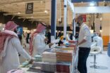 معرض الرياض الدولي للكتاب يقدّم مكتبة الأمير خالد الفيصل بتقنية الواقع الافتراضي