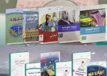 وزارة التعليم تواصل ترحيل أكثر من 71 مليون كتاب مدرسي لإدارات التعليم استعداداً للعام الدراسي المقبل