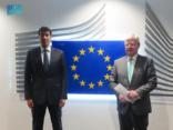 الدكتور العواد يلتقي بالممثل الخاص للاتحاد الأوروبي لحقوق الإنسان