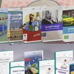 تعليم عفيف يعلن للموظفين والموظفات الاداريين عن تحوير وظائفهم لوظائف الامن والسلامة