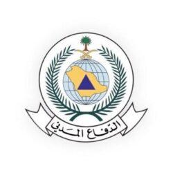 جامعة شقراء تعلن المرشحين والمرشحات للقبول بكليات الجامعة وتنوه على تأكيد القبول