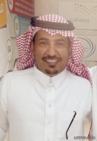 ابتعاث الاستاذ : محمد فهد المطيري لدراسة الماجستير بدولة بريطانيا