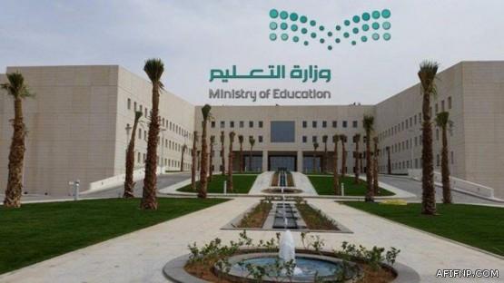 تعزيزاً لقيم الانتماء للوطن والولاء لقيادته.. وزير التعليم يوجه القطاعات التعليمية بالاحتفاء باليوم الوطني الـ 91