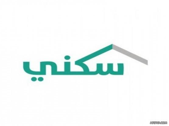 """""""التعاون الإسلامي"""" تدين استمرار التصعيد الحوثي باستهداف المدنيين في المملكة بالطائرات المفخخة"""