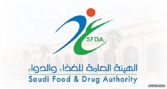 """""""صحة الرياض"""" تنفذ دورة التطهير الكيميائي في عفيف"""