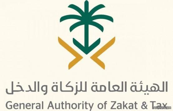 أمر ملكي بتمديد خدمة مدير الشؤون الصحية بالحرس الوطني