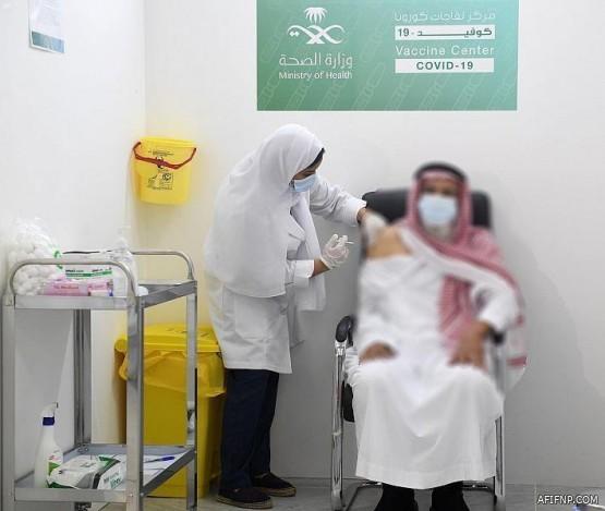 مستشفى عفيف يعلن مراكز الرعاية الصحية المناوبة أثناء إجازة عيد الاضحى المبارك