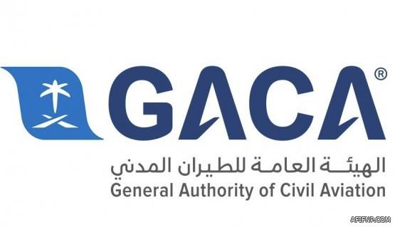 محكمة استئناف الرياض تحكم بإدانة 24 متهماً مثلوا تشكيلاً عصابياً منظماً لارتكاب جريمة غسل أموال لمبالغ تقارب 17 مليار ريال